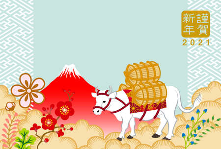2021 year of the ox new year card - Cattle in the cloudscape, flower and mt.Fuji 向量圖像