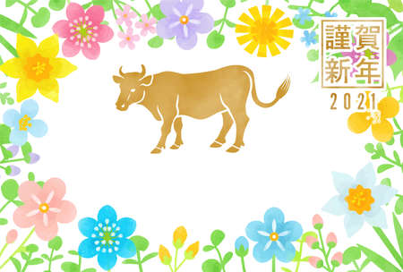 2021 year of the ox new year card - cattle and wildflower frame, watercolor style