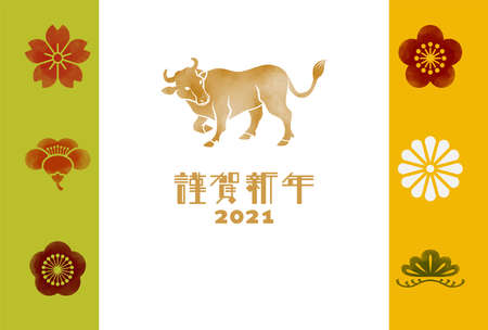 2021 year of the ox new year card - cattle and Japanese traditional floral icons, watercolor style