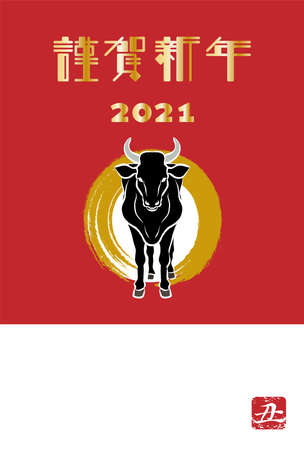2021 year of the ox new year card - Black cattle and red background