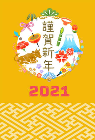 2021 year of the ox new year card - cattle and Japanese good luck charm icons, watercolor style 向量圖像