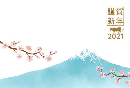 2021 year of the ox new year card - mt.Fuji and cherry blossom branches , watercolor style