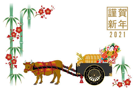 2021 year of the ox new year card - Brown cattle pulling the oxcart in bamboo ,white background