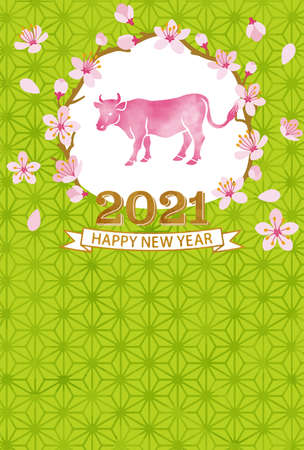 2021 year of the ox new year card - cattle and cherry blossom branch, watercolor style 向量圖像