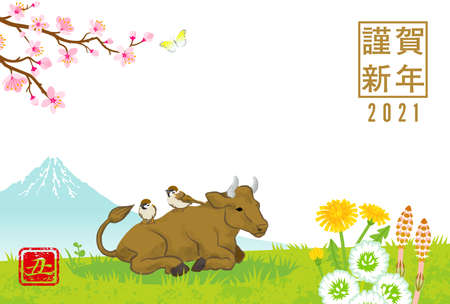 2021 year of the ox new year card - Cattle ridden sparrows in the spring nature