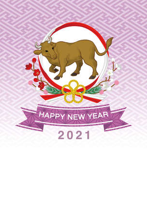 2021 year of the ox new year card - Cattle and the Japanese traditional wreath, purple background
