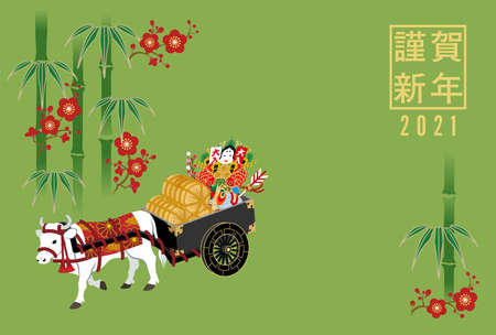 2021 year of the ox new year card - White cattle pulling the oxcart in bamboo background