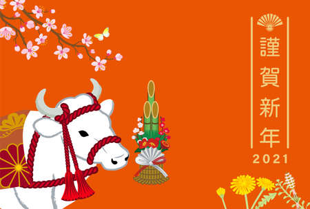 2021 year of the ox new year card - Cattle and bamboo decoration, orange color background