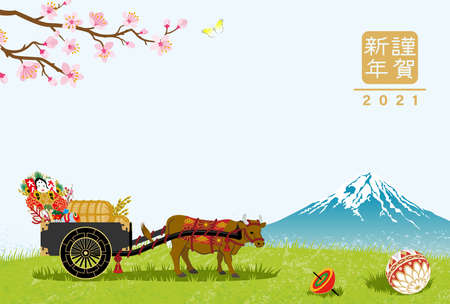 2021 year of the ox new year card - Cattle pulling the oxcart in the spring nature