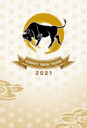 2021 year of the ox new year card - Black cattle and clouds