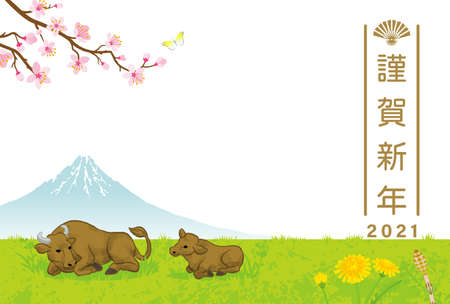 2021 year of the ox new year card - Cattle of mother and child  in the spring nature