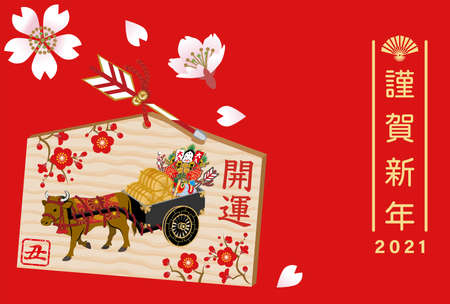 2021 year of the ox new year card - Japanese wodden plaque about Cattle, red background
