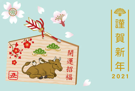 2021 year of the ox new year card - Japanese wodden plaque about Cattle, light blue background
