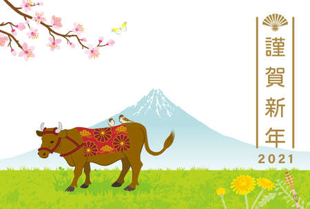 2021 year of the ox new year card - Brown Cattle ridden sparrows in Japanese spring nature