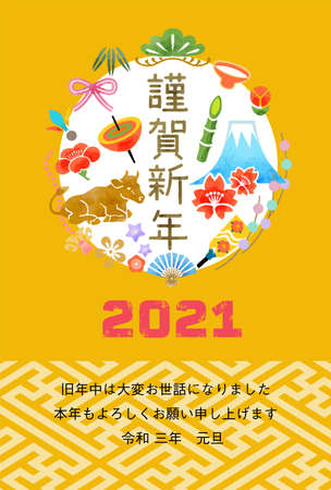 2021 year of the ox new year card - cattle and Japanese good luck charm icons, watercolor style, included text