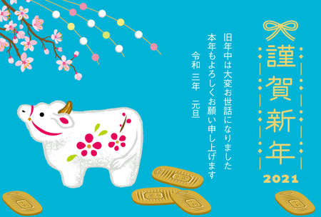 2021 year of the ox new year card - Cattle ornament and Japanese medieval currency, included text