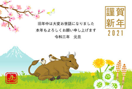 2021 year of the ox new year card - Cattle ridden sparrows in the spring nature, included text 向量圖像