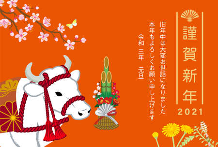 2021 year of the ox new year card - Cattle and bamboo decoration, orange color background, included text