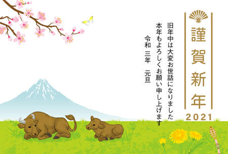 2021 year of the ox new year card - Cattle of mother and child  in the spring nature, included text