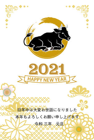2021 year of the ox new year card - Black cattle and floral pattern, included text 向量圖像