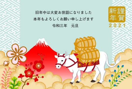 2021 year of the ox new year card - Cattle in the cloudscape, flower and mt.Fuji, included text