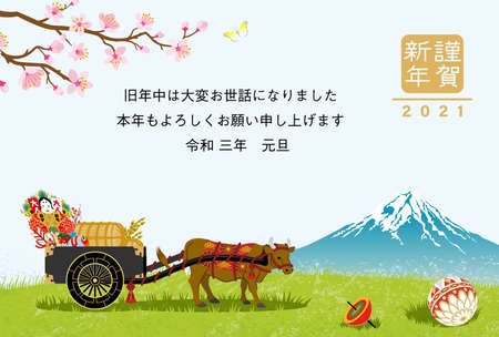 2021 year of the ox new year card - Cattle pulling the oxcart in the spring nature, included text 向量圖像