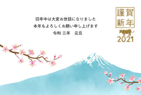 2021 year of the ox new year card - mt.Fuji and cherry blossom branches , watercolor style, included text 向量圖像