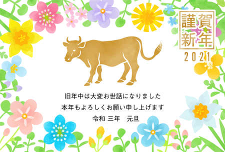 2021 year of the ox new year card - cattle and wildflower frame, watercolor style, included text 向量圖像