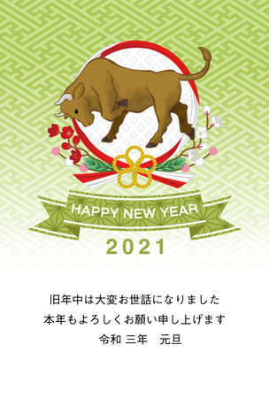 2021 year of the ox new year card - Cattle and the Japanese traditional wreath, green background, included text