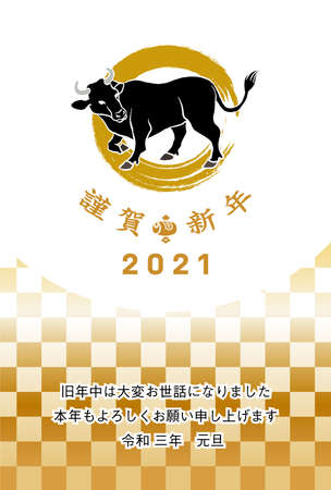 2021 year of the ox new year card - Black cattle and Japanese traditional pattern, included text