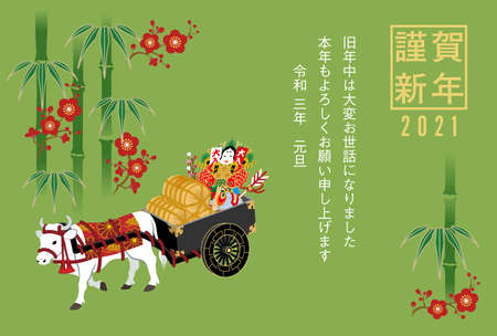 2021 year of the ox new year card - White cattle pulling the oxcart in bamboo background, included text