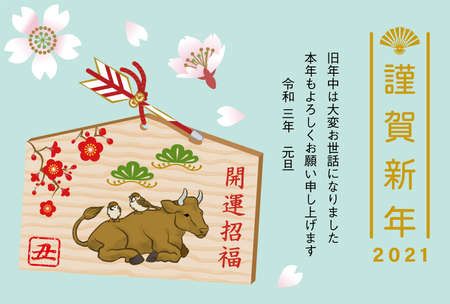 2021 year of the ox new year card - Japanese wodden plaque about Cattle, light blue background, included text