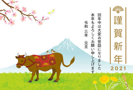 2021 year of the ox new year card - Brown Cattle ridden sparrows in Japanese spring nature, included text