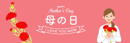 Smiling mother and carnation flowers- Mother's day template design banner ratio, Japanese word means