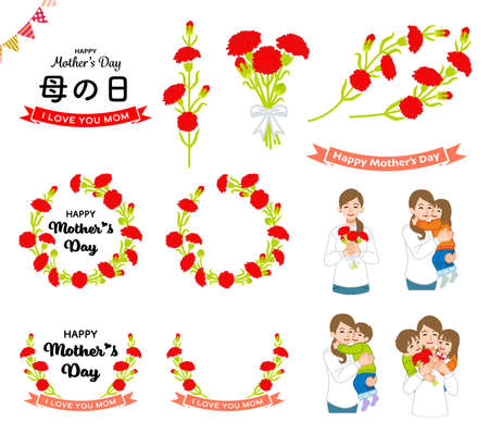 Mother's day clip art set - carnation flower decoration and family, Japanese word means