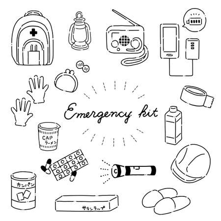 Hand-drawn illustration set of emergency supplies