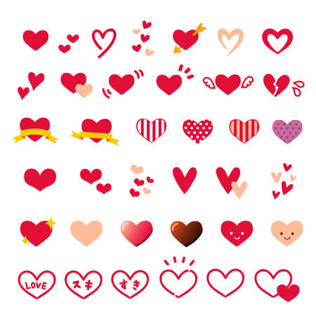 Illustration set of heart icons