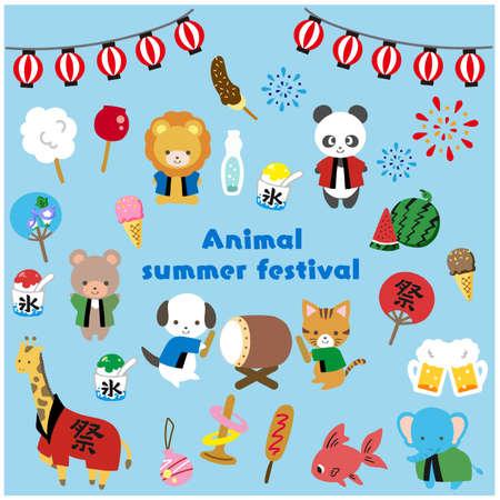 Cute animal festival icon illustration set Stock Illustratie