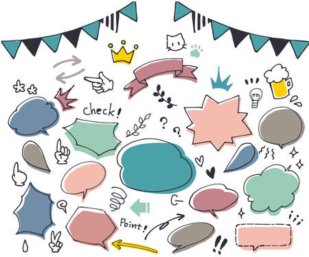 Hand-drawn illustration set of simple and easy-to-use speech bubbles