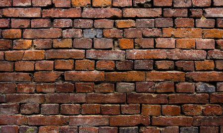 abstract close-up brick wall background Stock Photo - 5858952