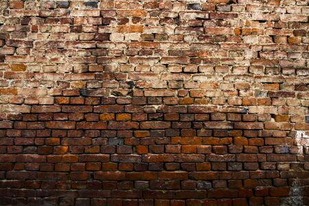 abstract close-up brick wall background Stock Photo - 5858934