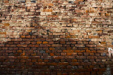 abstract close-up brick wall background Stock Photo - 5858934