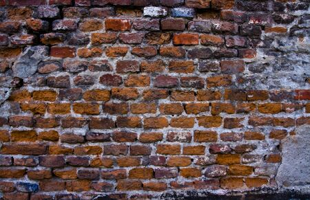 abstract close-up brick wall background Stock Photo - 5858936