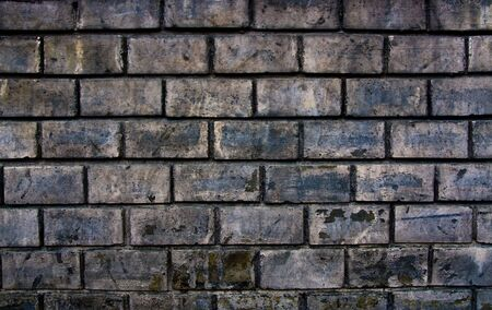abstract close-up brick wall background Stock Photo - 5858907