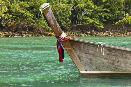 boat Standard-Bild