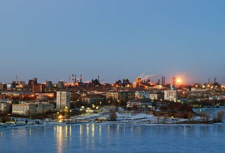 metallurgical: Evening Panorama of  metallurgical industrial complex in town  Nizhny Tagil In Russia