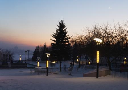 Evening twilight in city park. Russia. Nizhny Tagil photo
