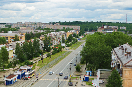 disctrict: NIZHNY TAGIL, RUSSIA - JUNE 12, 2015: The top view on the apartment houses on the prospectus Leningradsky