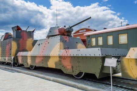 exhibit: VERKHNYAYA PYSHMA, RUSSIA - JUNE 11, 2015: Armoured train - exhibit of the Museum of military equipment.