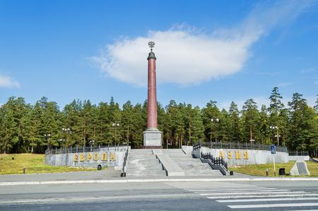 stele: PERVOURALSK, RUSSIA - SEPTEMBER 22, 2013: The monument on the border of Europe and Asia near Pervouralsk, Sverdlovsk oblast, Russia